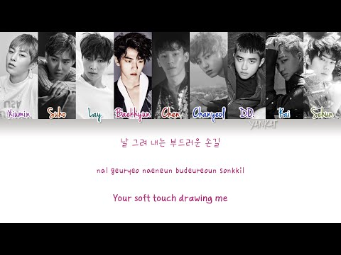 EXO - One and Only (유리어항) (Color Coded Han|Rom|Eng Lyrics) | by Yankat
