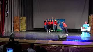 КВН.Фестиваль Брянской областной школьной лиги КВН 2018