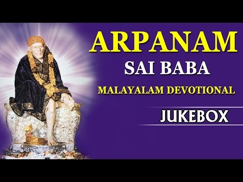 Arpanam Songs | Sai Baba Malayalam Songs video