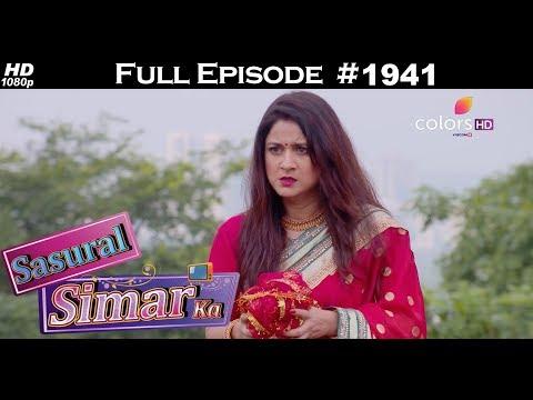 Sasural Simar Ka - 26th September 2017 - ससुराल सिमर का - Full Episode thumbnail