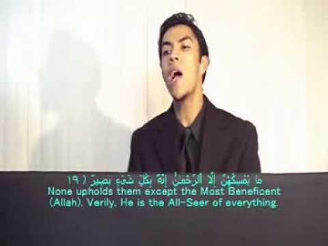 Surah Al Mulk   Beautiful and Heart trembling Quran recitation   YouTube