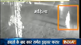 CCTV footage of rash driver running his car over a woman in Mumbai