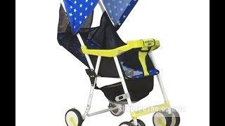 Xe đẩy cho bé sơ sinh Seebaby QQ2 | Xe đẩy du lịch trẻ em