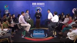 DVB Debate: