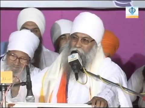 Sant Baba Saroop Singh Ji Part 5 5 Vaisakhi Samagam 2014 At Chandigarh video