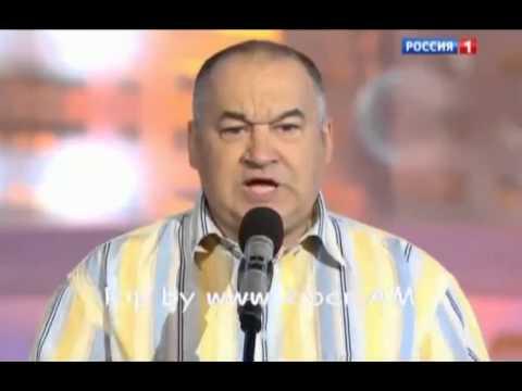 Игорь Маменко смотреть   два украинца на армянском