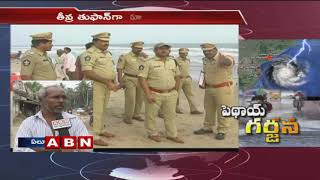 బంగాళాఖాతంలో కొనసాగుతోన్న పెథాయ్ తుఫాన్  |  Cyclone Phethai | Live Updates