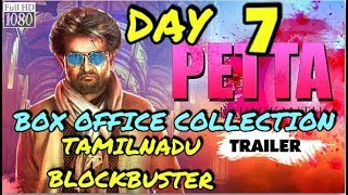 PETTA MOVIE BOX OFFICE COLLECTION DAY 7/TAMILNADU/BLOCKBUSTER/SUPERSTAR RAJINIKANTH