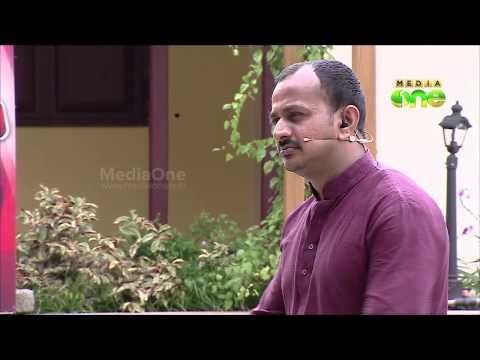 Kerala Summit- World-class Education In Government School, Nadakkavu Model (epi 63-1) video