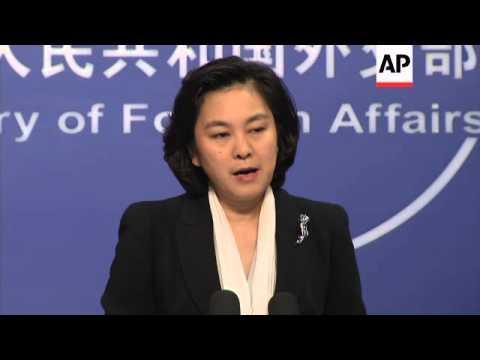 China unhappy with planned Obama Dalai Lama meeting