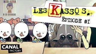Les Canards juniors & La famille Sodo et Dark Papy - Les Kassos #1