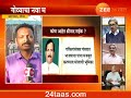 After Manohar Parriakr Passes Away Goa Politics In Disarray Update At 0830 AM