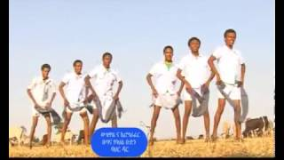 New Ethiopian Traditional Song Mimi Addisu 2013 - Nekaw