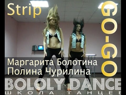 Go-Go Strip - Bololy Dance School
