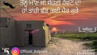 download lagu Tera Pind R Nait #new #punjabi Song #viva Song gratis