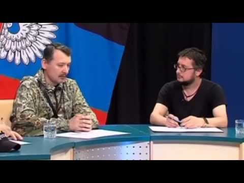 Strelkov Warns Putin Over Ukraine Defeat: Loss of Donbas would be 'defeat on scale of 1991'