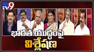 News analysis : Why Chandrababu lost and how YS Jagan won? || Election Watch - TV9