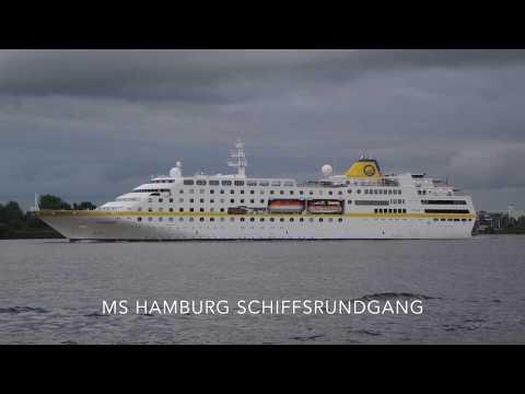 MS Hamburg: Schiffsrundgang
