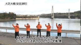 cityhigashihiroshima – みんなで楽しく「いきいき体操ひがしひろしま」