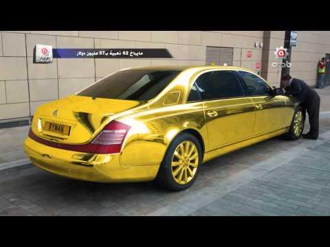 Золотой Maybach 62