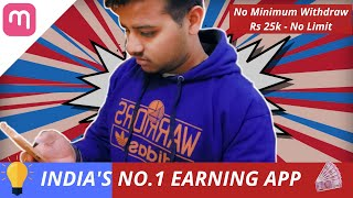 How to earn money with Meesho app from smartphone|Make ₹10k-₹40k per month | Drop shipping!