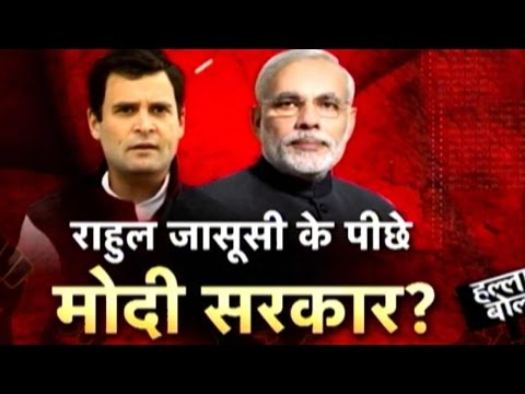 Halla Bol: Is Modi Sarkar Snooping on Rahul Gandhi?
