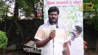 Virudhagiri At Virudhachalam Movie Audio Launch