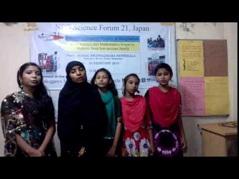 Slum Student some extra curricular activities in Mirpur, Dhaka