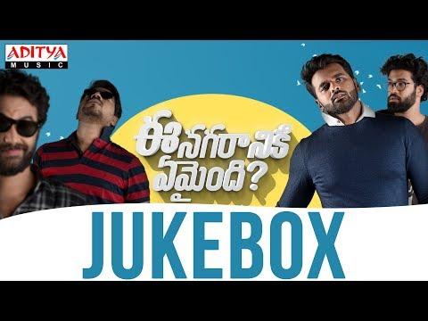 Ee Nagaraniki Emaindi Full Songs Jukebox || Tharun Bhascker || Suresh Babu || Vivek Sagar
