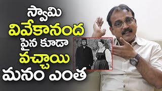 koratala siva controversy comment about swamy vivekananda | Bharath Anu Nenu | Mahesh Babu New Movie