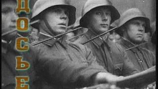 Виктор Правдюк. Вторая мировая война - день за днем. 7 серия.