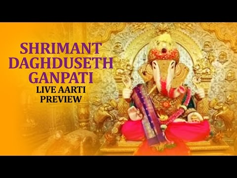 Shrimant Daghduseth Ganpati Live Aarti - Preview video