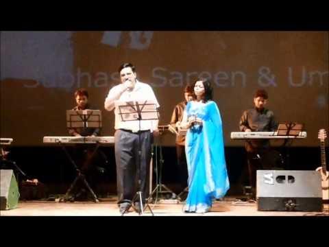 Jhil Mil Sitaron Ka Aangan Hoga by S C SAREEN & UMA RAMESH