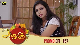 Azhagu Tamil Serial | அழகு | Epi 157 - Promo | Sun TV Serial | 26 May 2018 | Revathy | Vision Time