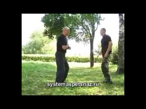Defense in Systema Spetsnaz (special forces) part 1 Image 1