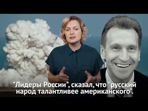 Что говорят про Илона Маска в России?