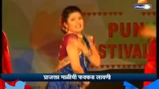 Zee24Taas : Lavani In Pune Festival