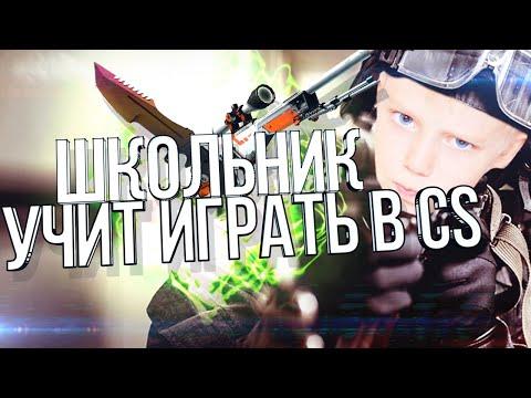 ШКОЛЬНИКУ ВЫПАЛ НОЖ ЗА 20.000р / SHKOLOWOOD #44