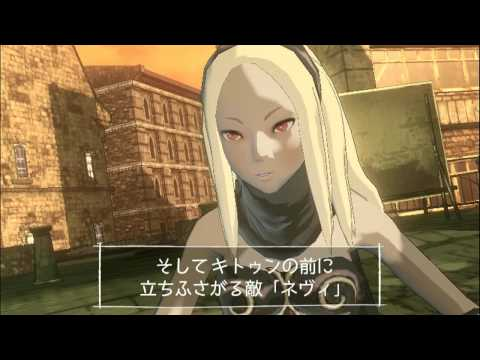 Gravity Rush 90-Second Trailer