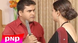 MAITI || Superhit Nepali Serial || Episode 26 (Part 1)