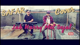 download lagu Safar Cover   Savvi  Arijit Singh gratis