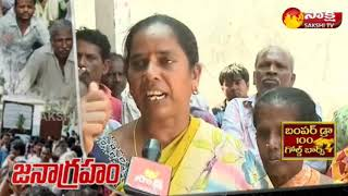 Titli Cyclone Victims Fire on AP Govt || Sakshi TV