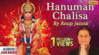 download lagu Hanuman Chalisa - Anup Jalota  Hindi Devotional Songs gratis