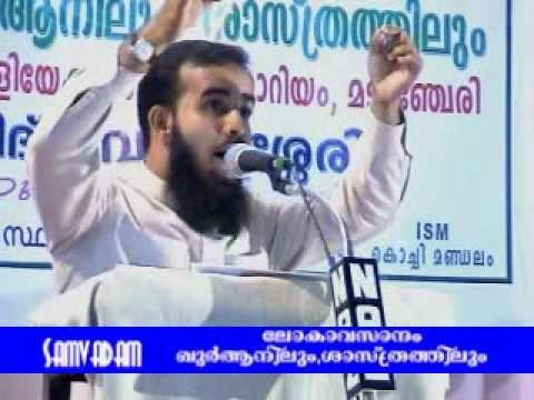 Lokavasanam Quraanilum Mujahid Balusheri 1 video