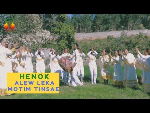 "Watch Singer Henok Addis - ""Alew Leka Motim Tinsae""  New! 2017 - Ethiopia!"