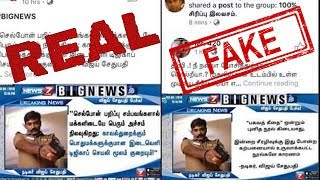 VJS in controversy