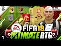 RTG STARTS HERE!!! FIFA 18 ULTIMATE ROAD TO GLORY! #1 - FIFA 18 Ultimate Team