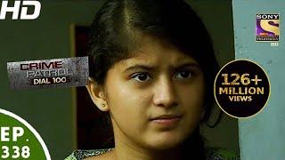 Crime Patrol Dial 100 - क्राइम पेट्रोल - Dahanu Vapi Murder - Episode 338 - 21st December, 2016