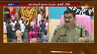 Khairatabad Ganesh Immersion City Police Release Traffic Diversion details for