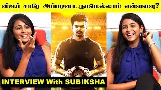 Vijay Sir Appadina Namellam Evvalavu – Exclusive Interview With Subiksha